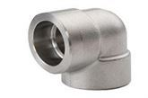 forged fitting elbow manufacturer