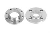 ASTM A350 LF2 Carbon Steel Flanges supplier in india