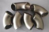 Titanium Pipe Fittings supplier in india